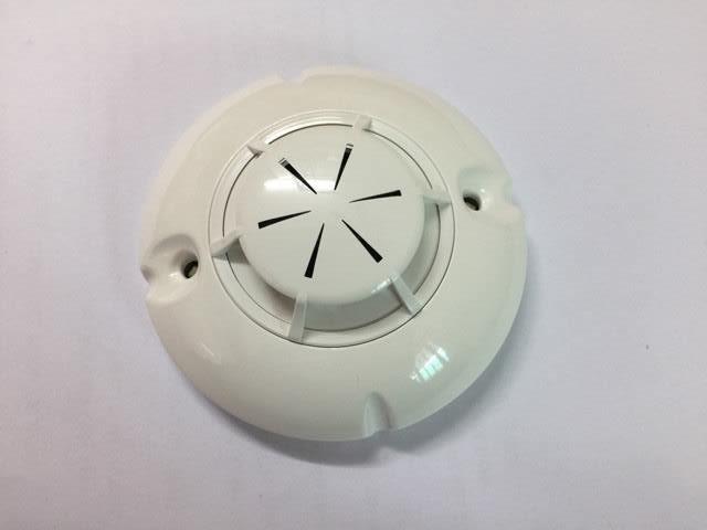 Đầu báo nhiệt cố định địa chỉ FD7110 Unipos